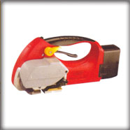 strapping tools supplier in malaysia